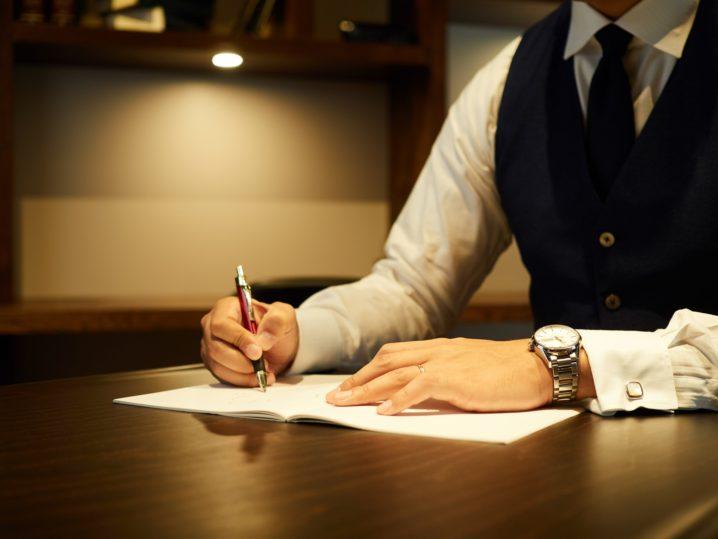 未来日記をつけて恋愛運をアップさせる方法