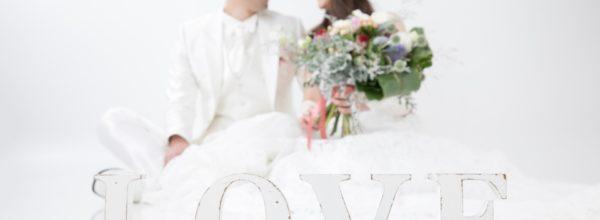 恋と愛の違いがわかる診断テスト…結婚を判断するポイントも