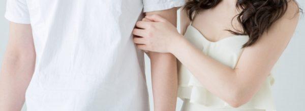 結婚対象から降格した女子の特徴・結婚対象になる方法やスペック