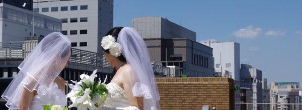 大阪府がパートナーシップ制度を開始 都道府県規模では2番目