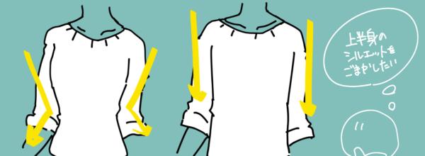 【連載】 オススメのヘアスタイルや組み合わせも! ジェンダーレスファッション〜3月編〜