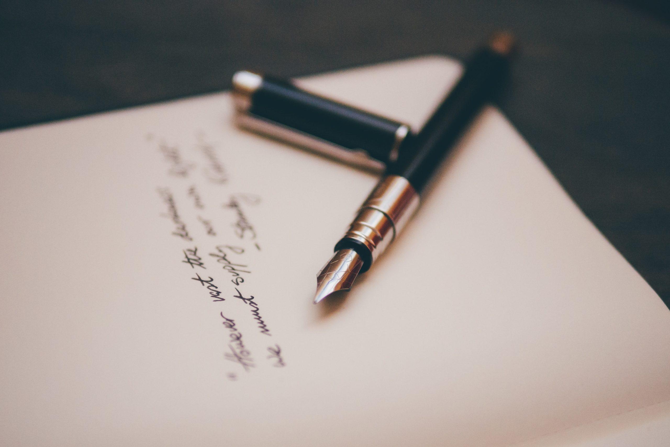 恋愛の課題別、日記の使用方法